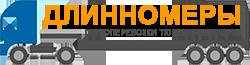 Грузоперевозки - Тюмень - Тазовский